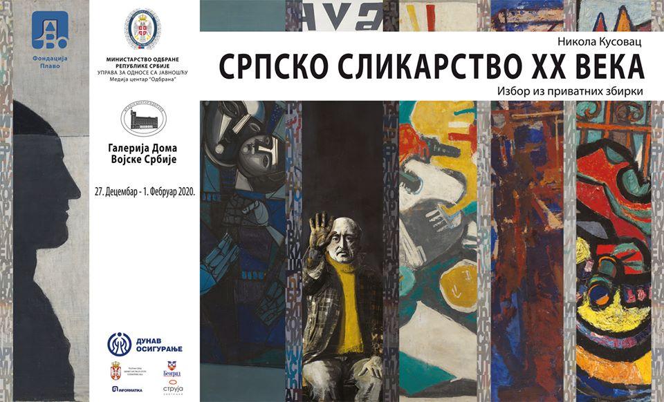 Srpsko slikarstvo XX veka - izbor iz privatnih kolekcija